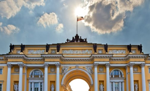 Президентская библиотека награждена почётной грамотой Русского географического общества