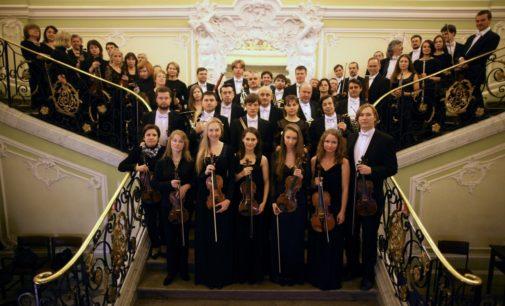 Большому оркестру — большие старты!