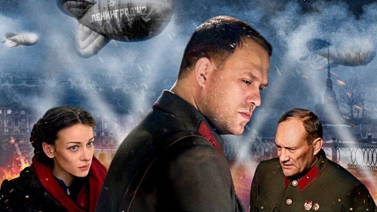 Фильм военный русский 2018 три дня до весны