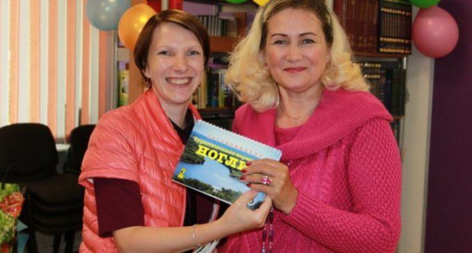 В сахалинском поселке изданы путеводители по памятным местам