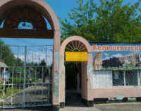 В Омской области придумали однодневный тур в Большереченский зоопарк