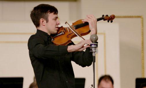 В Петербурге пройдёт V Международный конкурс скрипачей имени Леопольда Ауэра