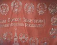 На набережной канала Грибоедова откроется музей социалистического быта