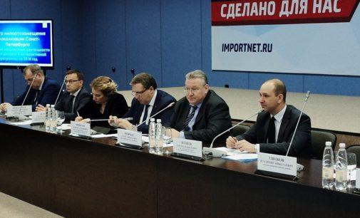 Органы власти будут активнее сотрудничать с резидентами Центра импортозамещения