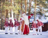 В Великом Устюге Дед Мороз отметит свой День рождения