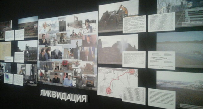 В Свирске открылся Музей мышьяка