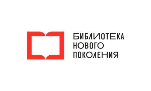 Сделать из библиотеки «конфетку»
