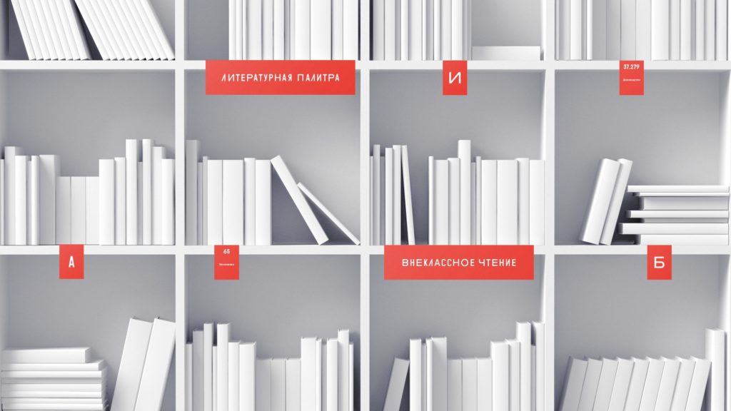 Новая обложка библиотек-8