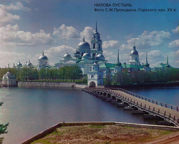 Прокудин-Горский-4