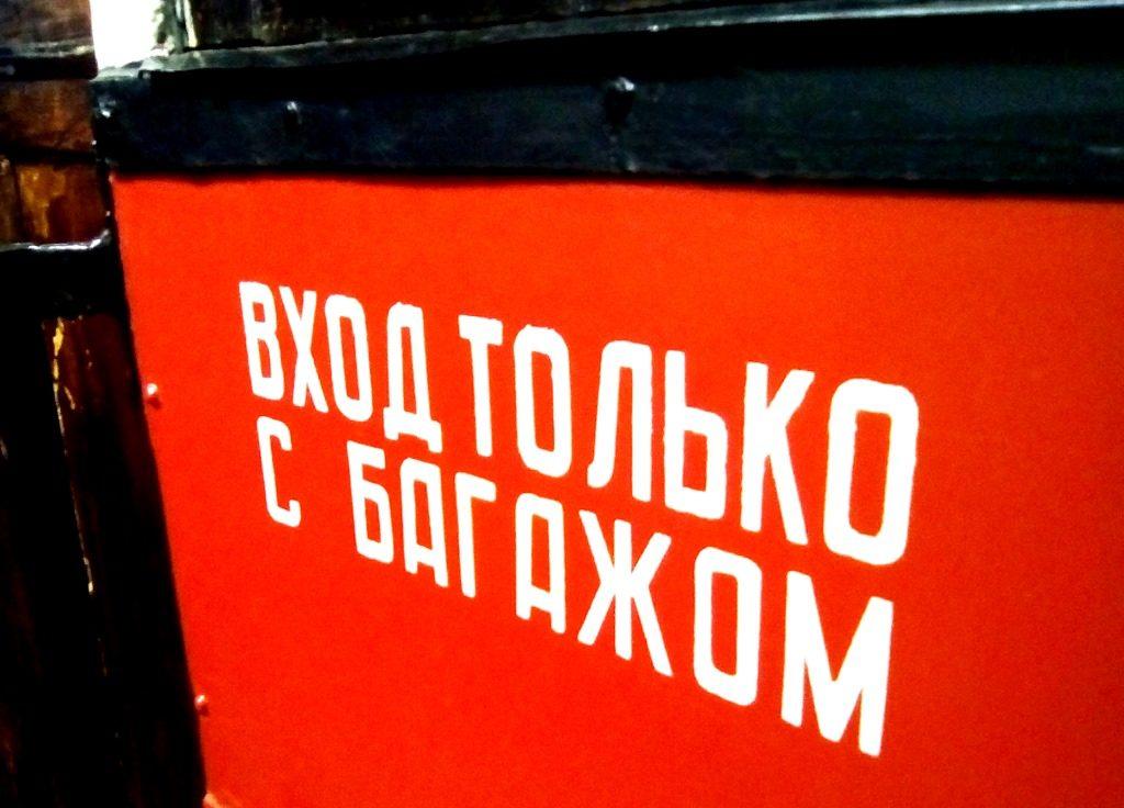 Трамвай старый-8