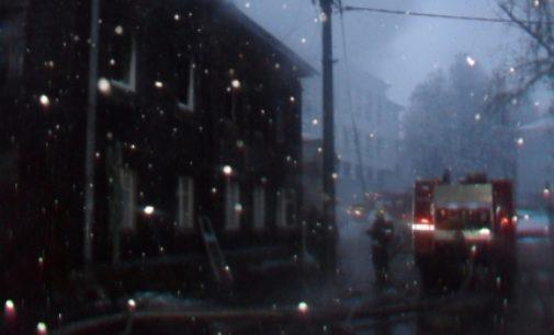 Жители города Владимира спасли на пожаре  9 человек