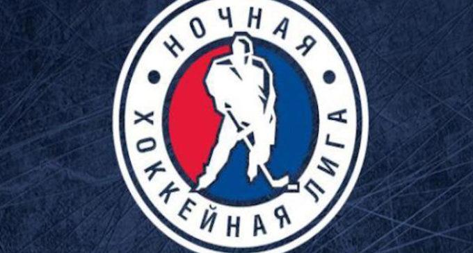 В Симферополе откроют сезон игр Ночной хоккейной лиги