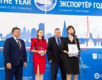 Названы победители конкурса «Экспортер года»