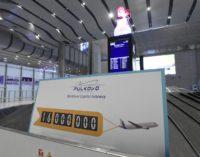 Аэропорт Пулково объявляет лучшие авиакомпании 2017 года
