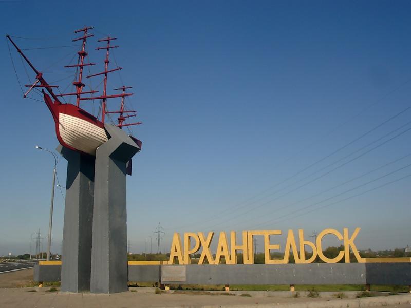 Архангельская область приглашает на зимний тур «Северная экзотика»
