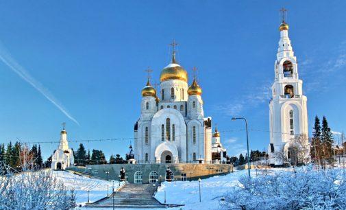 Ханты-Мансийск вошел в десятку лучших муниципалитетов России по итогам Всероссийского конкурса «Лучшая муниципальная практика» за 2017 год