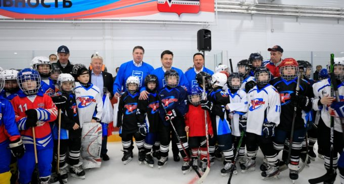 Ледовый дворец в Королёве открыли Губернатор Подмосковья и легендарный хоккеист