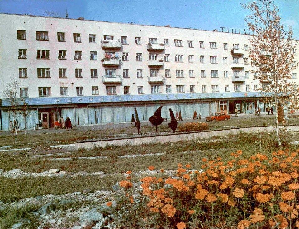 Кострома-13