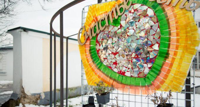 В Костроме начался приём дизайн-проектов благоустройства общественных территорий в Заволжье и парке Победы