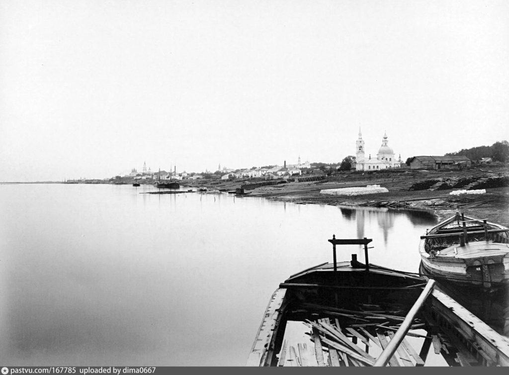 Кострома-9