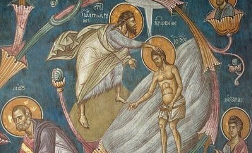 Историю и традиции праздника Крещения Господня раскрывают раритеты Президентской библиотеки