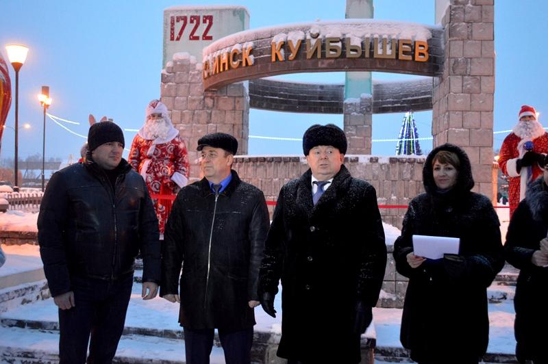 Куйбышев-НГ-открытие снежного городка-1