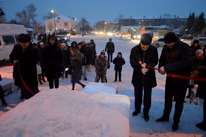 Куйбышев-НГ-открытие снежного городка-2