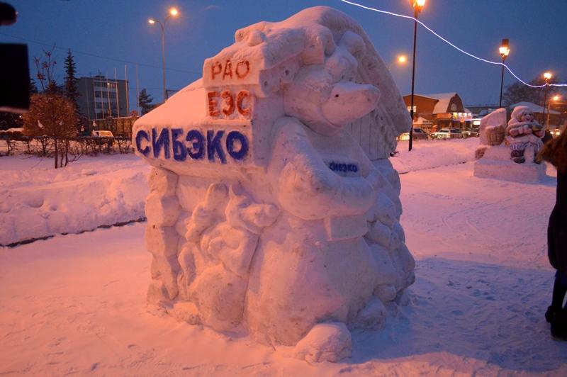 Куйбышев-НГ-открытие снежного городка-4