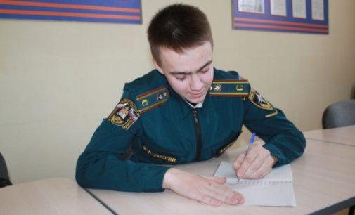 Студент Сибирской пожарно-спасательной академии МЧС России спас из огня пожилую женщину