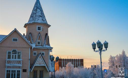Столица Ненецкого округа признана победителем в конкурсе «Город, где хочется жить»