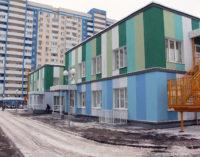 В Куйбышевском районе Самары открылся новый детский сад на 240 мест