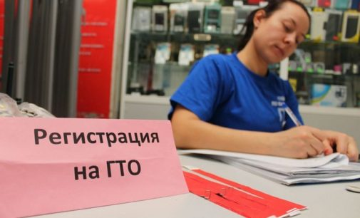 В Сыктывкаре создали уникальный просветительский проект о ГТО