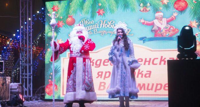 Новый, 2018-й, год на улицах Владимира отметили 60 тысяч горожан…