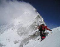 Альпинисты пройдут по самым сложным маршрутам