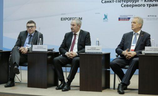 Сотрудничество с Китаем шагнуло через Арктику