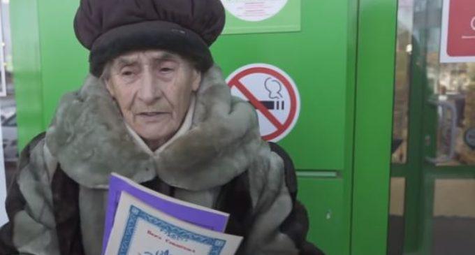 Торгующая сказками на Вторчермете бабушка сплотила екатеринбуржцев