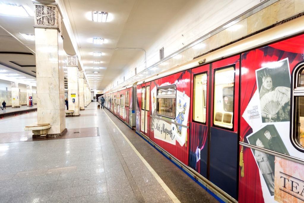 Москва-Маршак-метро-8