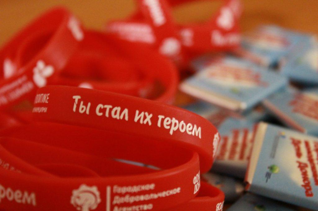 СПб-пропаганда-донор-10