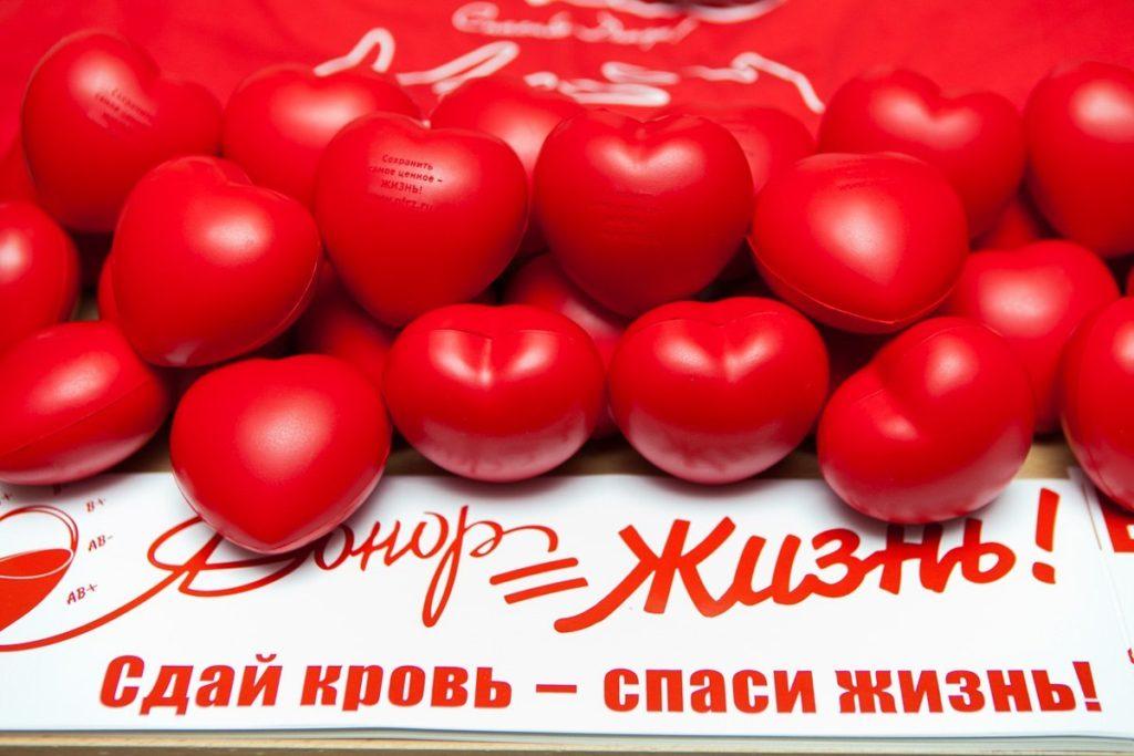 СПб-пропаганда-донор-3