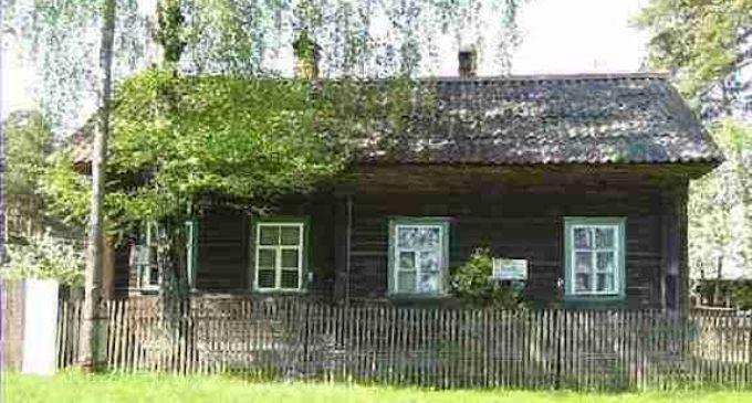 Музей Михаила Пришвина открылся в Ярославской области