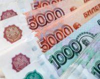 Тюменский школьник получил 150 тысяч на доброе дело