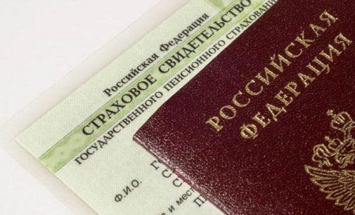 Бездомный вернул похищенные документы жителю Челябинска
