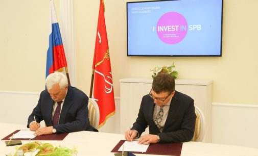 Подписано соглашение о продлении работы Центра импортозамещения