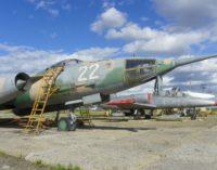 Дальневосточный аэрокосмический музей