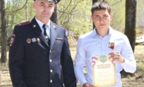 Хабаровский школьник получил награду за спасение малыша