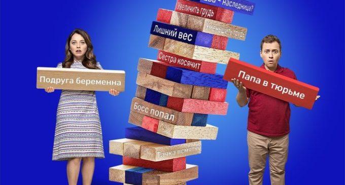Стань звездой ТНТ: Петербург приглашают озвучить героев сериала «СашаТаня»