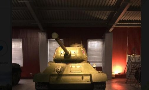 Музей «УралВагонЗавода»