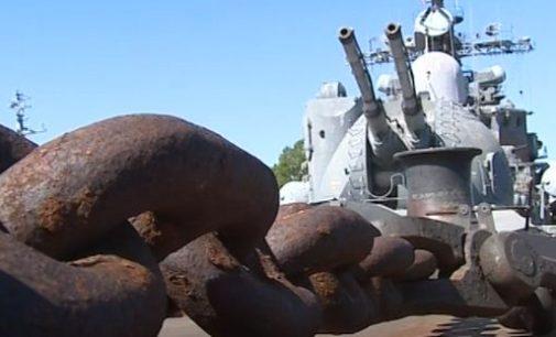 Музей на эсминце «Беспокойный» начнет работу 21 июля