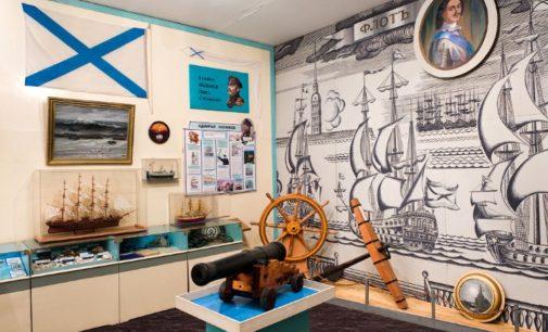 Музей «Соловецкой школы юнг Северного флота»