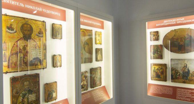 Музей сибирской народной иконы